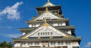 627a9218fd4 Kansai Airport Basic Information Restaurants